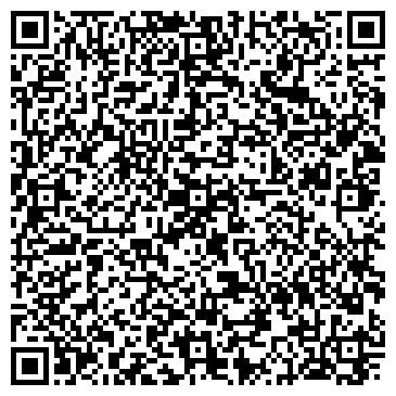 QR-код с контактной информацией организации УРАЛ ТЕЛЕФОННАЯ КОМПАНИЯ, ЗАО