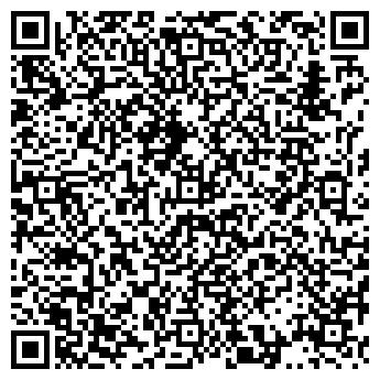 QR-код с контактной информацией организации УРАЛТЕЛЕСЕТЬ, ООО
