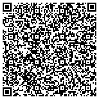 QR-код с контактной информацией организации УРАЛЬСКАЯ ТЕЛЕФОННАЯ КОМПАНИЯ, ЗАО