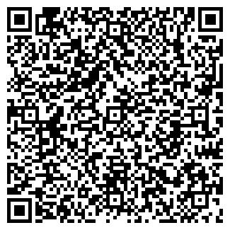 QR-код с контактной информацией организации ЭКСКОМ, ЗАО