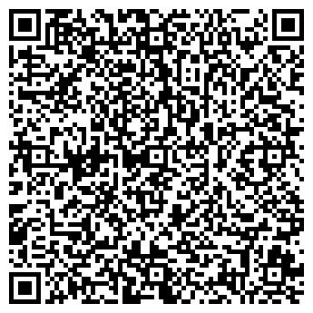 QR-код с контактной информацией организации ЭРЛАНГ КОМПАНИЯ, ООО