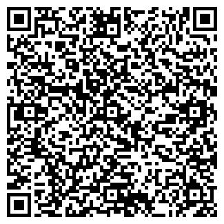 QR-код с контактной информацией организации АНВИ УЧПСП