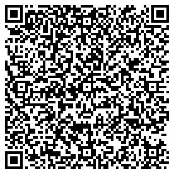 QR-код с контактной информацией организации ООО УРАЛРЕЛКОМ