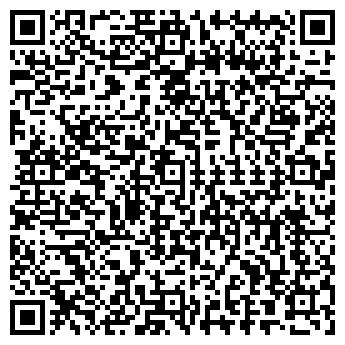 QR-код с контактной информацией организации ART-ACTION