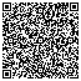 QR-код с контактной информацией организации PJ-PROMO