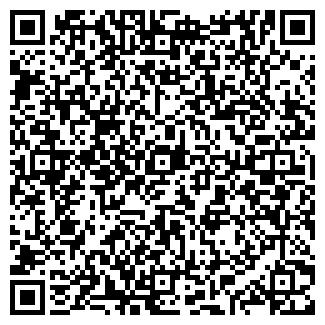 QR-код с контактной информацией организации АТОМСАЙТ