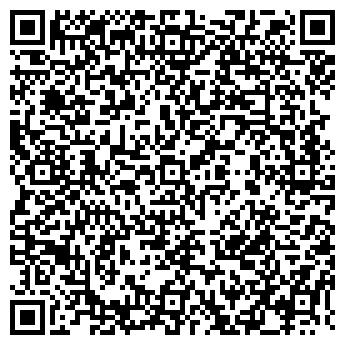 QR-код с контактной информацией организации АУТСОРСИНГ-ИНФО