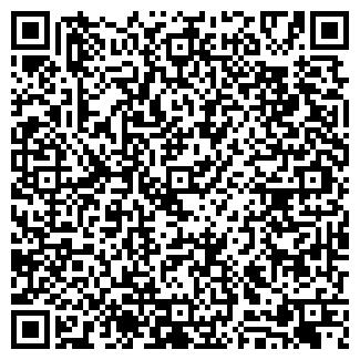 QR-код с контактной информацией организации ЕКА-САЙТ