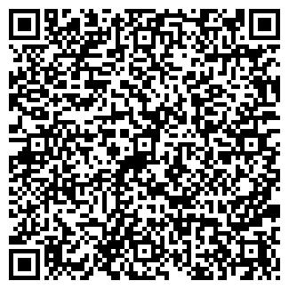 QR-код с контактной информацией организации ООО БУДОУЛЯ