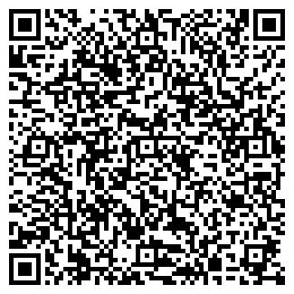 QR-код с контактной информацией организации ОДО ВИК