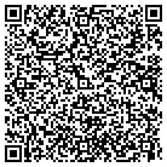QR-код с контактной информацией организации УРАЛМАШЛЮКССТРОЙ