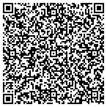 QR-код с контактной информацией организации ALTEIN КОМПАНИЯ, ООО