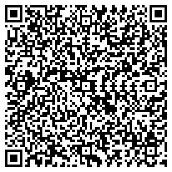 QR-код с контактной информацией организации ARTSOFTE
