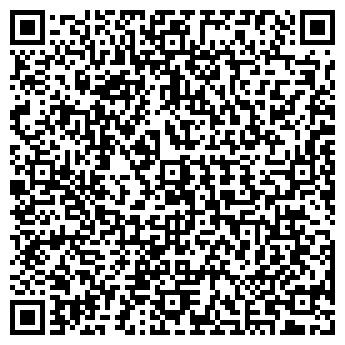 QR-код с контактной информацией организации WEB-PREMIER