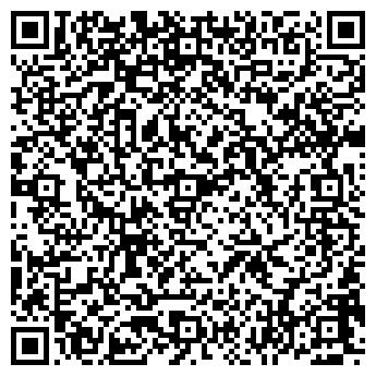 QR-код с контактной информацией организации Г. ГРОДНОГАЗСТРОЙИЗОЛЯЦИЯ