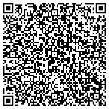 QR-код с контактной информацией организации МАРТ РЕКЛАМНАЯ ГРУППА