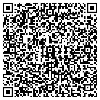 QR-код с контактной информацией организации РЕКЛАМА-ПЛЮС