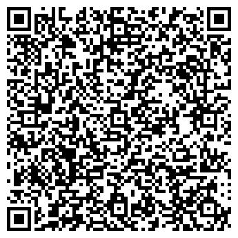 QR-код с контактной информацией организации АЛЬФА-1, ООО