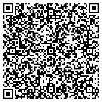 QR-код с контактной информацией организации АРТЕЗИС, ООО