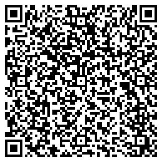 QR-код с контактной информацией организации АРТКОМ