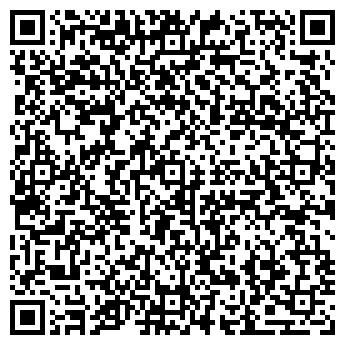 QR-код с контактной информацией организации АРТЛАЙН РПФ, ООО