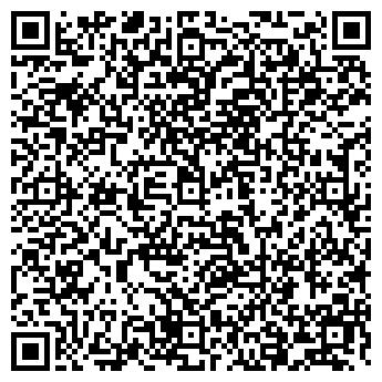 QR-код с контактной информацией организации АСКАНИЯ-ЛАЙТС, ООО