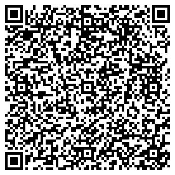 QR-код с контактной информацией организации АСКАНИЯ-Н, ООО
