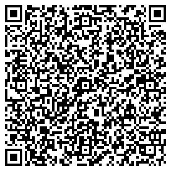 QR-код с контактной информацией организации БАРС РЕКЛАМНАЯ ГРУППА, ООО