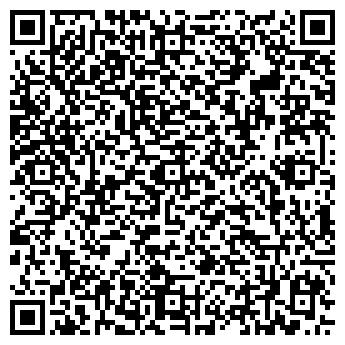 QR-код с контактной информацией организации ВИНТ, ООО