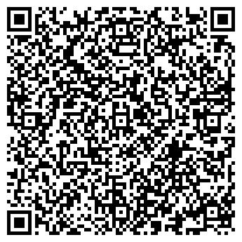 QR-код с контактной информацией организации ВМТ-Е, ООО