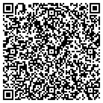QR-код с контактной информацией организации ГОРОДСКАЯ АФИША, ООО