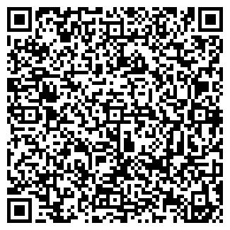 QR-код с контактной информацией организации ДСТ 6 РУП