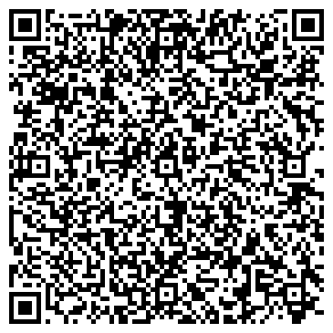 QR-код с контактной информацией организации ЗНАК РЕКЛАМНО-ПРОИЗВОДСТВЕННАЯ КОМПАНИЯ, ООО