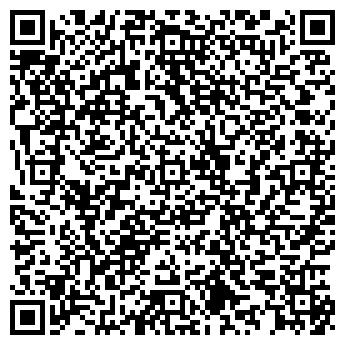 QR-код с контактной информацией организации КАЛЬФИНА, ООО