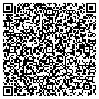 QR-код с контактной информацией организации ЛИМ-ХОЛДИНГ, ООО