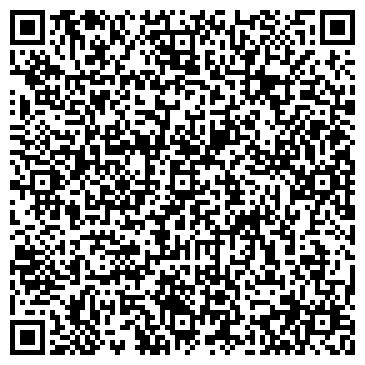 QR-код с контактной информацией организации МАРШАЛ РЕКЛАМНАЯ ФИРМА, ООО