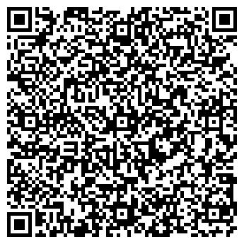 QR-код с контактной информацией организации НАША МАРКА НЕОН