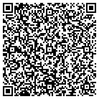 QR-код с контактной информацией организации ООО Караван