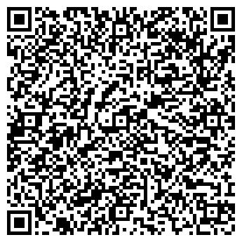 QR-код с контактной информацией организации СТРОЙКОНТУР, ООО