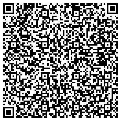 QR-код с контактной информацией организации СТУДИЯ 77 МАГАЗИН НАРУЖНОЙ РЕКЛАМЫ, ООО