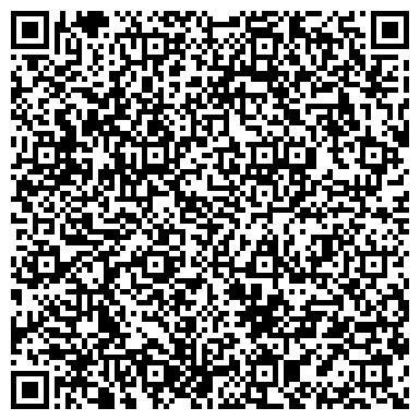 QR-код с контактной информацией организации ТЕРА РЕКЛАМНО ПРОИЗВОДСТВЕННАЯ КОМПАНИЯ
