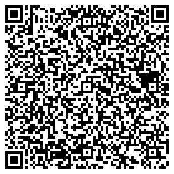QR-код с контактной информацией организации ТРИ Д+