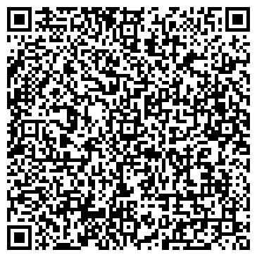 QR-код с контактной информацией организации ЦЕНТР ЗВУКОВОЙ РЕКЛАМЫ