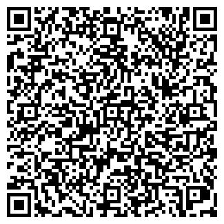 QR-код с контактной информацией организации КАНДИ И К СООО
