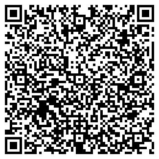 QR-код с контактной информацией организации CENTRUS