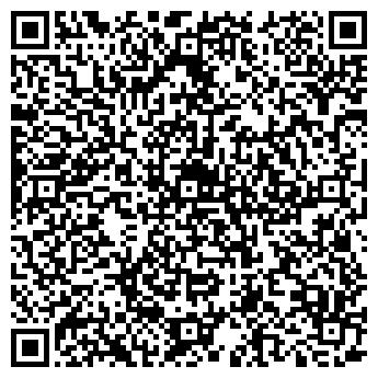 QR-код с контактной информацией организации Общество с ограниченной ответственностью СИНФАЛЬТА