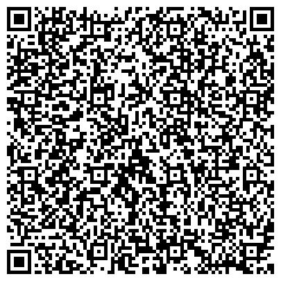 QR-код с контактной информацией организации ООО Группа компаний «Алькасар»