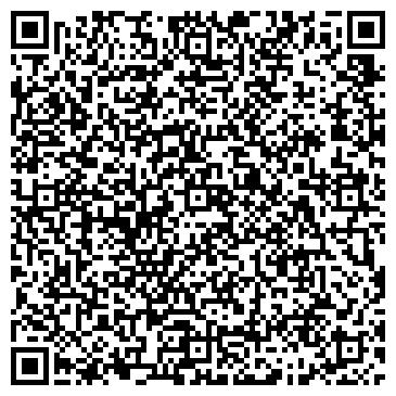 QR-код с контактной информацией организации АРКОМ-МАРКЕТ-BTL, ООО