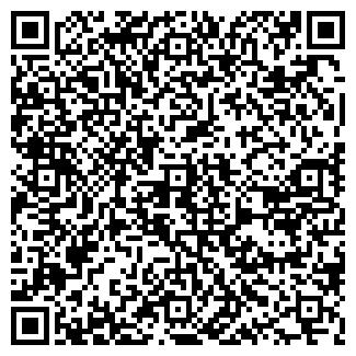 QR-код с контактной информацией организации КОНСЕНТ