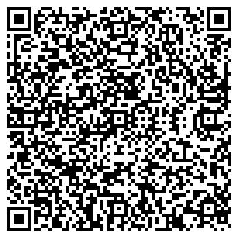QR-код с контактной информацией организации ИНРОС, ООО